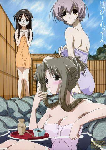 Galerija slik - Anime - Happy Lesson - anime - happy lesson, anime, slika